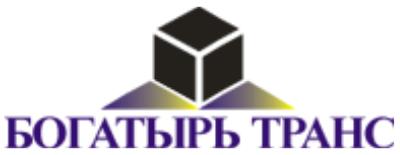 """ТОО """"Богатырь Транс"""""""