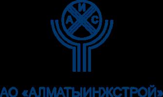 АО «Алматыинжстрой»