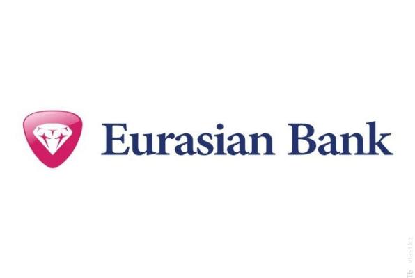 АО Евразийский Банк - отзывы, деятельность, история компании : https://stablereviews.com