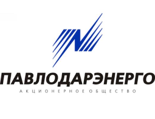 АО «Павлодарэнерго»