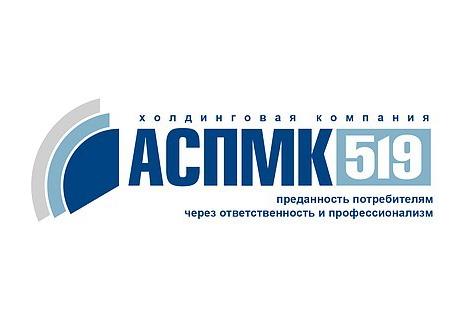 ТОО «АСПМК-519»