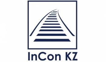 ТОО «Integra Construction KZ»
