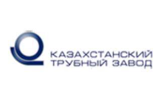 отзывы КАЗАХСТАНСКИЙ ТРУБНЫЙ ЗАВОД