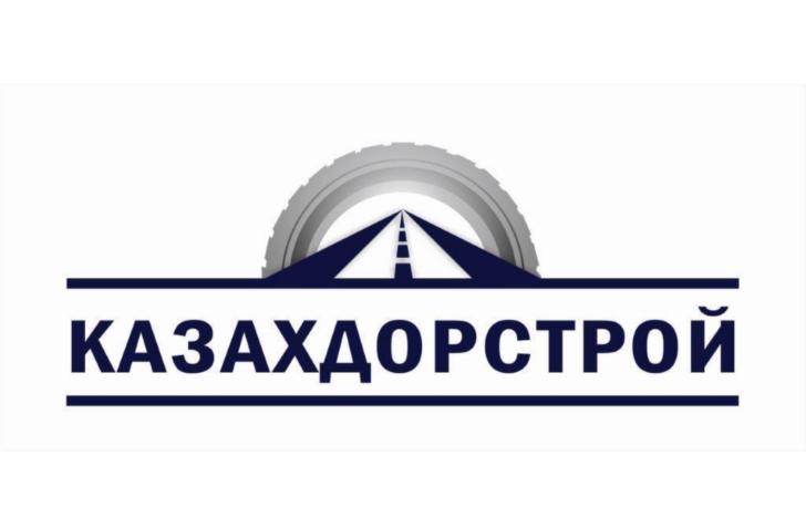 ТОО «Казахдорстрой»