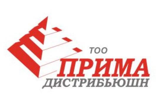 ТОО «Прима Дистрибьюшн»