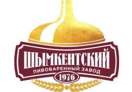 ТОО «Шымкентский пивоваренный завод»