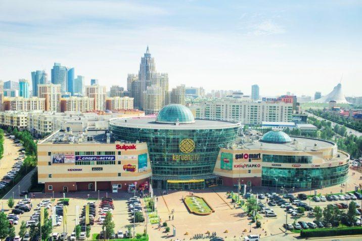 Keruen City: обзор огромного развлекательного комплекса в Астане : https://stablereviews.com