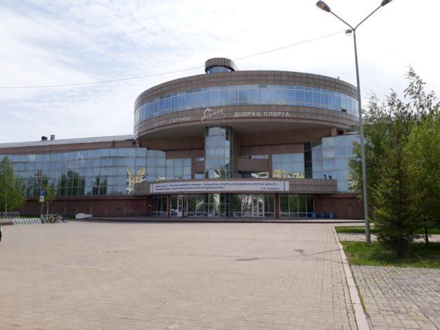 Дворец спорта «Алатау» - обзор местности, отзывы о занятиях : https://stablereviews.com