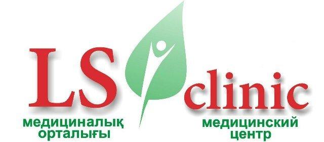 Медицинский центр «LSClinic» обзор клиники, контакты и отзывы : https://stablereviews.com