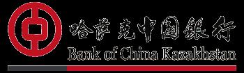 АО ДБ «Банк Китая в Казахстане»: обзор финансовых услуг банка : https://stablereviews.com