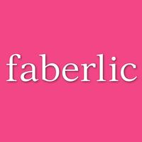 Отзыв о Faberlic Популярный косметический бренд Faberlic: характеристики и отзывы : https://stablereviews.com