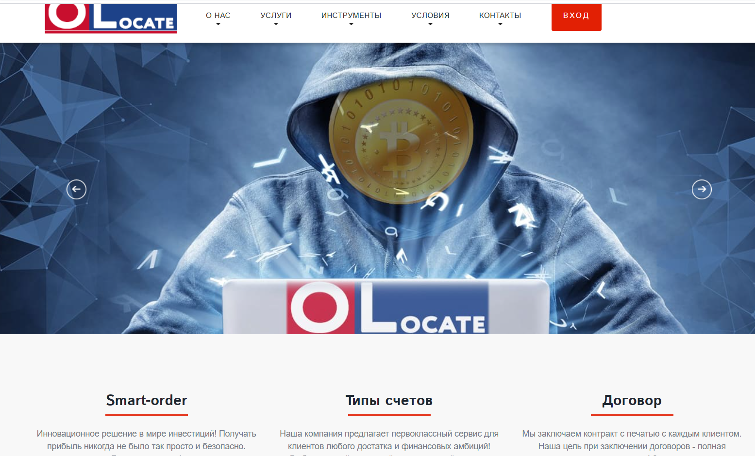 Инвестирование с Olocate