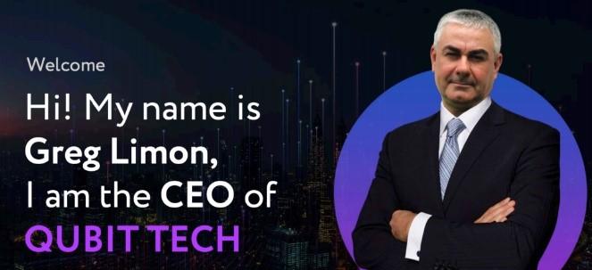 Руководство компании Qubittech
