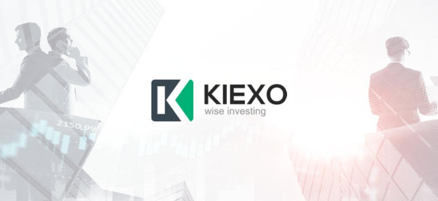 Никаких документов у проекта KIEXO