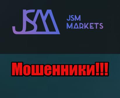 Обзор JSM Markets: отзывы, инвестиции, доходность : https://stablereviews.com