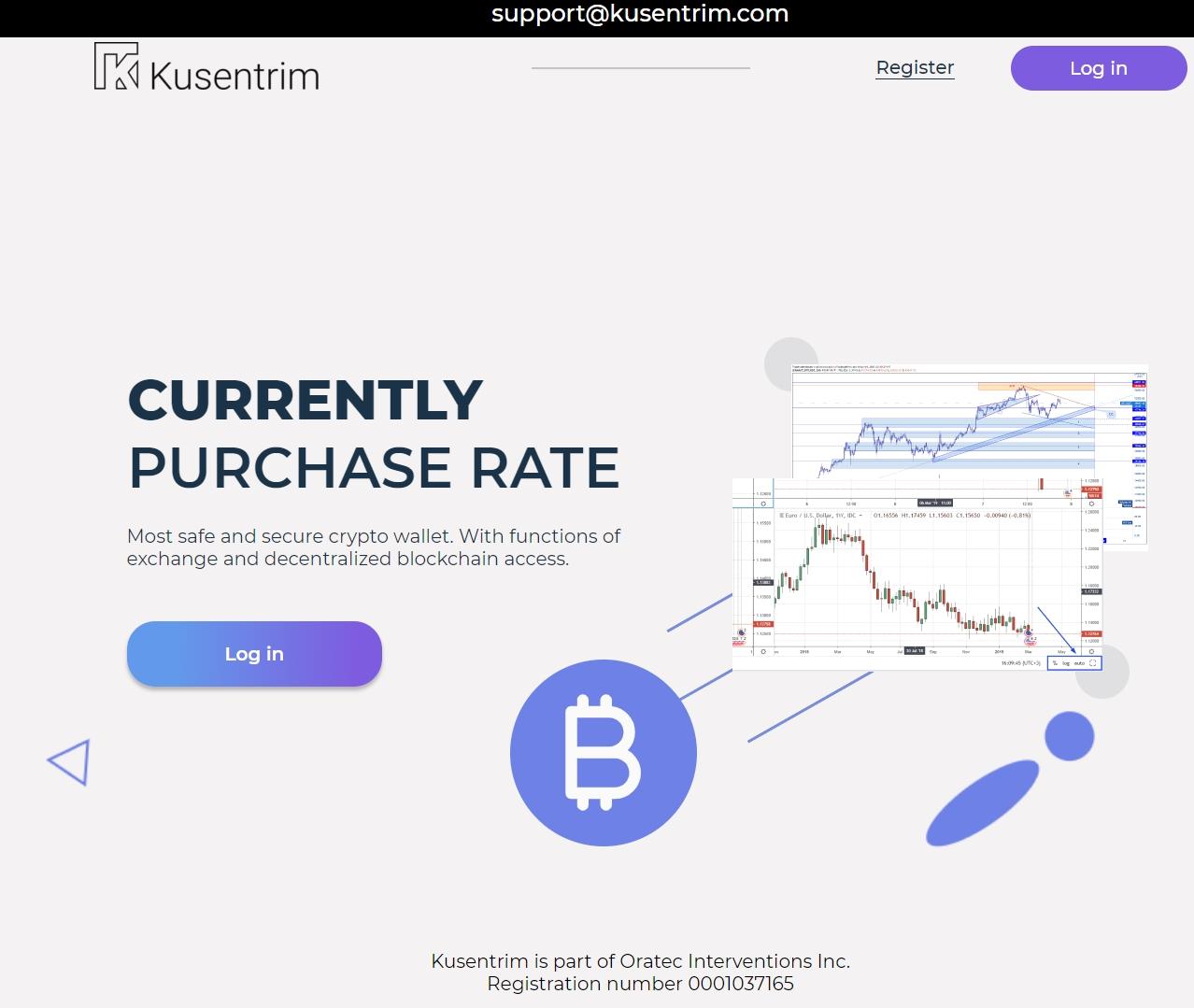 Официальный сайт Kusentrim
