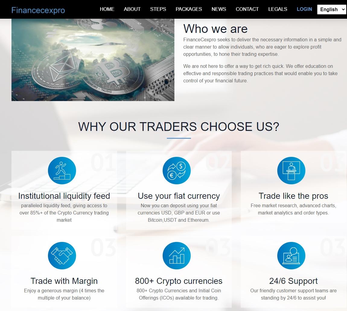 Торговля на FinanceCexpro