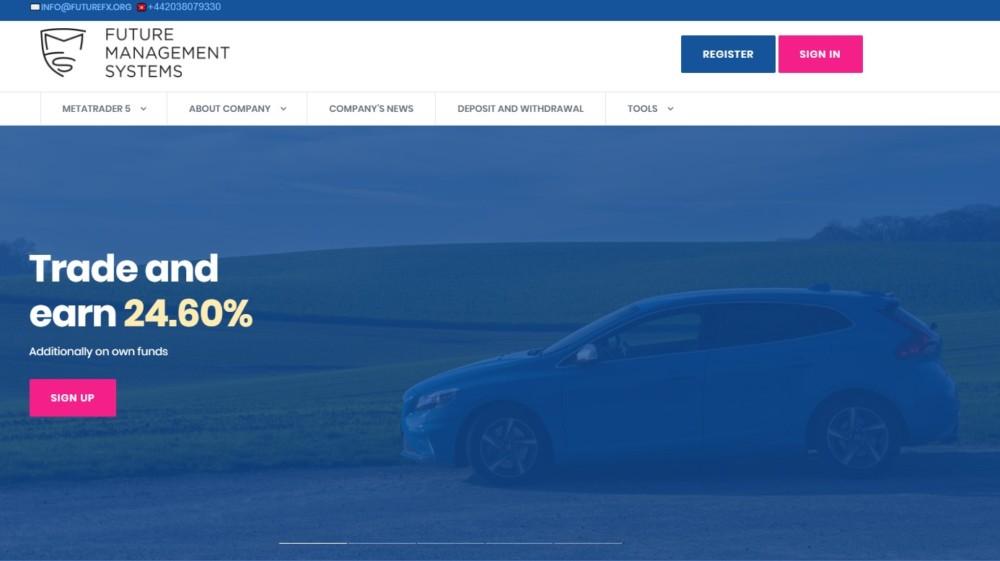 Future Management Systems официальный сайт