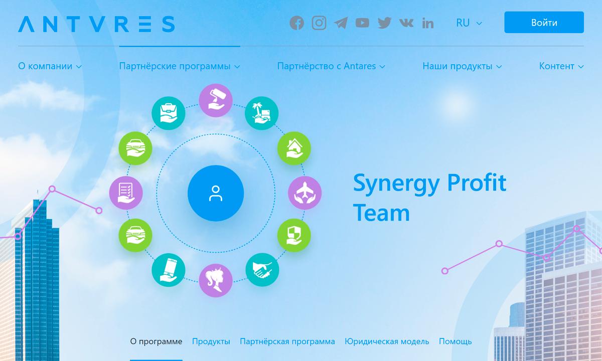 Подводные камни проекта Synergy Group