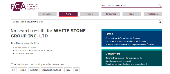 Подозрительная деятельность White Stone Group