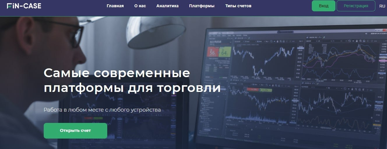 Сайт компании Fin-Case