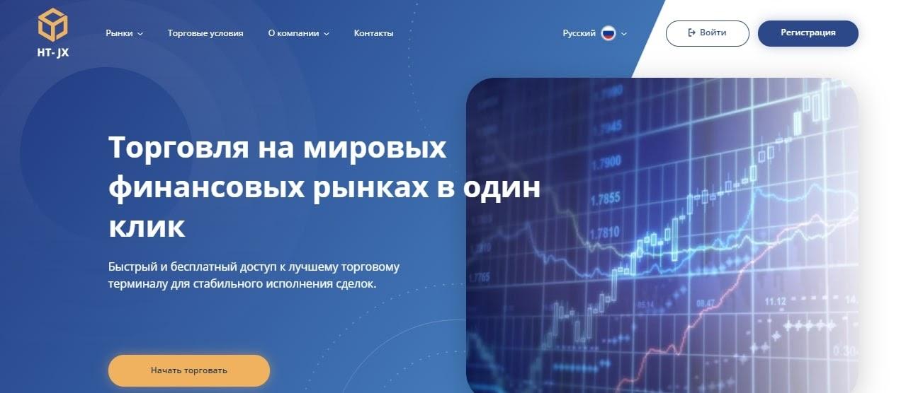 Обзор сайта ht jx com