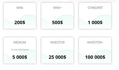 Заманчивые цифры на сайте проекта Tryton