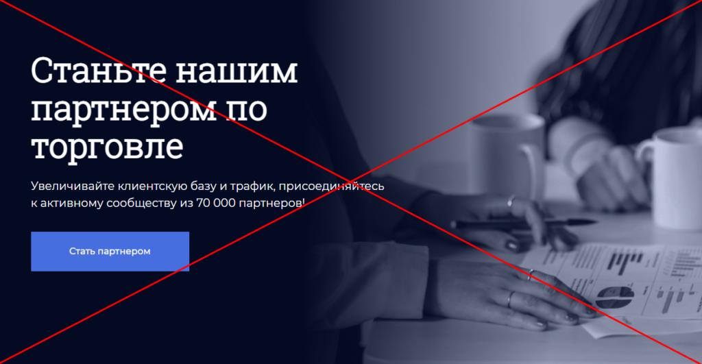 Обзор компании Medium FX