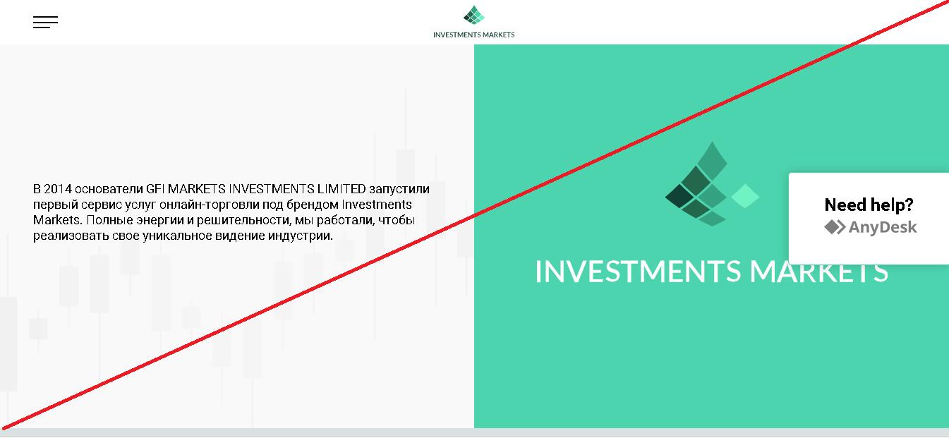 Обзор платформы Investments Markets