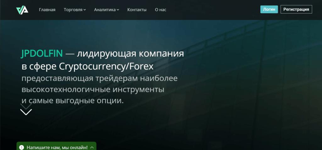 Финансовая платформа JP Dolfin