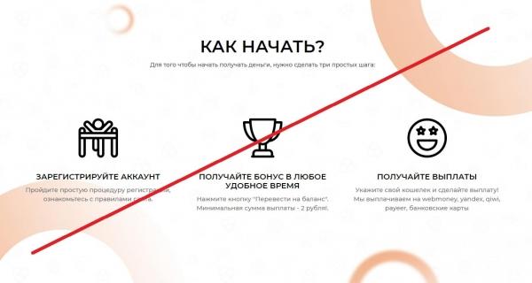 Обзор компании Web Coin