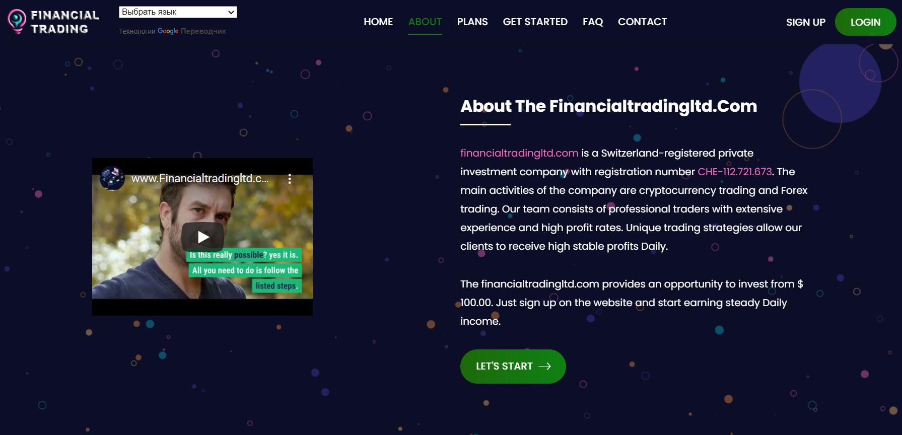 Обзор брокера Financial Trading