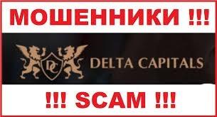 Мошенническая контора Delta Capitals