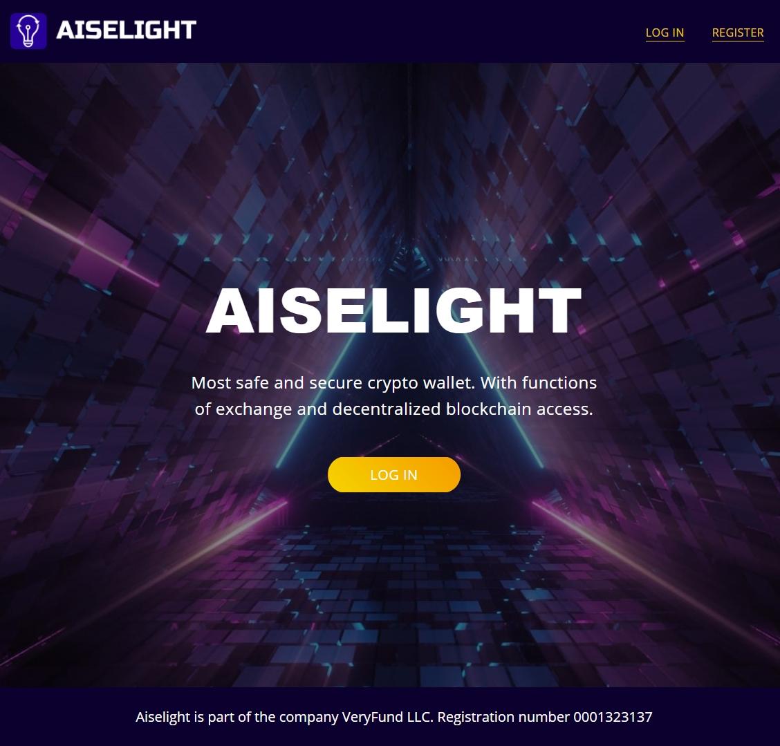 Сайт Aiselight
