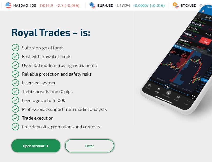 Лохотрон Royal Trades