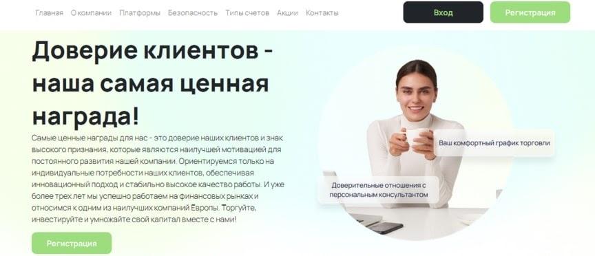 Обзор компании Capital First Finance LTD