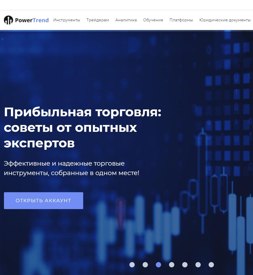 Сайт prtrend.org